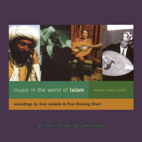 music in islam By hussein rashid, hofstra university the religious arts of the muslim world manifest particular cultural characteristics and a sense of unity across cultures.