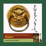 Vocal and Instrumental Music of Mongolia (Topic TSCD909)