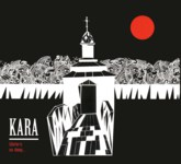 Kara: Waters So Deep … (Daria Kulesh)